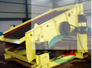 Good quality china supplier china vibrating screen