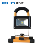 pailide/PLD outdoor lighting LED Flood lights