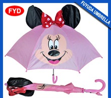 2015 lovely personalized animal cartoon kids umbrella with ears