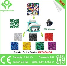PC Color Sorter/Color Selector/Color Sorting Machine/Color Grader