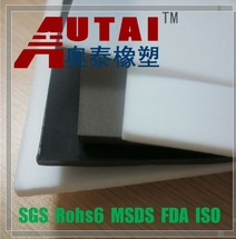 Autai, 100% virgin material 0.2mm ptfe sheet