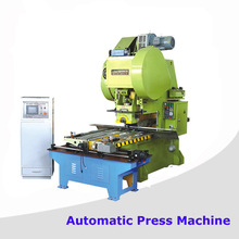 Automatic paint can lid machine