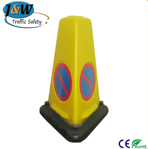 PE Traffic Cone with Rubber Base