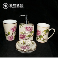 Ceramic Bathroom Accessory Set