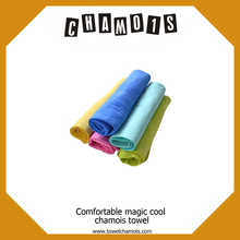 Magic cooling towel sport large size 80*34cm