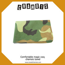 America style keeps cool camouflage pva towel