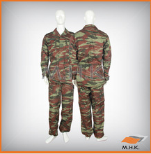Military Uniform - F1 (French Uniform)