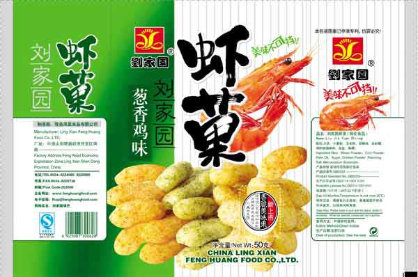 Expand Food Packaging Film
