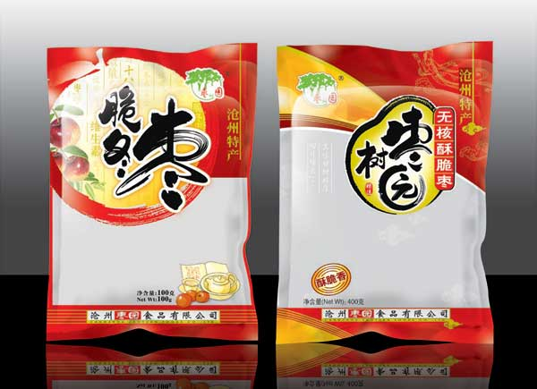 Convenience Food Package Film