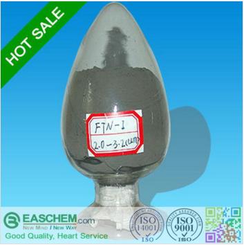Micrometer grade carbonyl Ni powder (Micrometer carbonyl Ni powder )