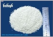 Zinc Sulphate Monohydrate Granule 33% Fertilizer