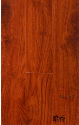 Stained wood grain bamboo flooring