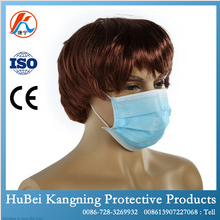 Disposable Surgical Chinese Face Mask