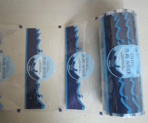 Liquid Package