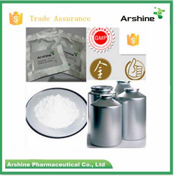 CAS No.:532-43-4/vitamin b1 mono manufacturer/thiamine mononitrate/BP/USP/CP/EP