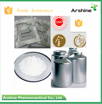 Diphenhydramine hydrochloride,diphenhydramine hcl,diphenhydramine powder