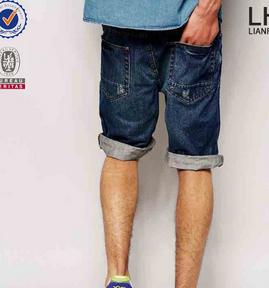 Men hot summer short with rips