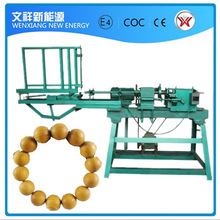 Fully automatic wood bead making machine for making wooden bead cushion