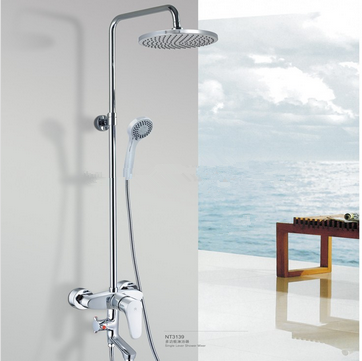 best rain shower price