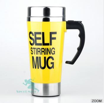Auto mug , Different Colors self stirring mug Plastic Auto Mugs