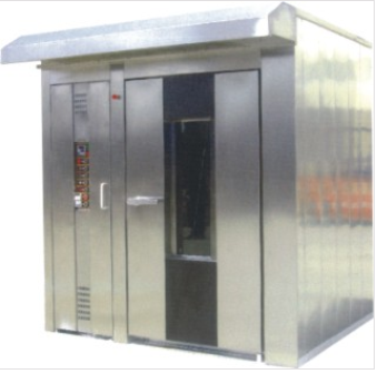 QH Rotary Oven