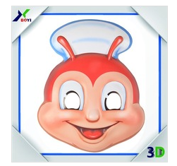 Plastic Cartoon Animal Party Mask from China Supplier