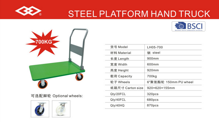 China hot-sale heavy duty platform hand truck