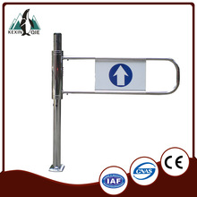 Supermarket Single Mechanical Swing Gate/Barrier