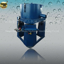 High Quality Gravity Centrifugal Gold Concentrator for Sale (STL30)
