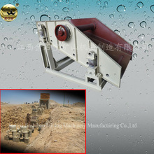 Mineral Separating Sieve Vibrating Screen Classifier