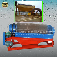 Professional Alluvial Gold Trommel Wash Plant