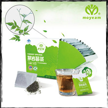 Chinese Moyeam herbal tea bag