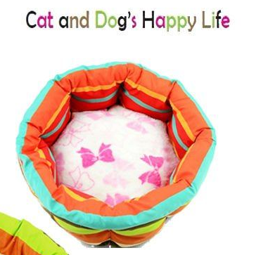 Good Quality Comfort cotton luxury pet dog beds
