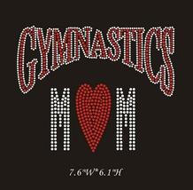 I love gymnastics hot fix transfer