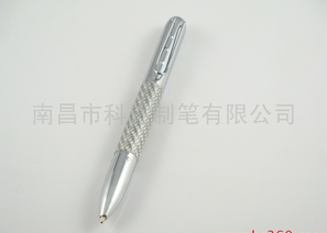 Multifunction metal Laser Pen