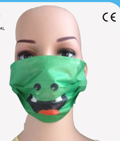 Disposable non woven surgical face mask