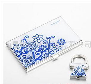 Special Design Beautiful Round Key Chain