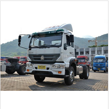 SINOTRUK 6wheels tractor truck 240HP with best price for sale 008615826750255 (Whatsapp)