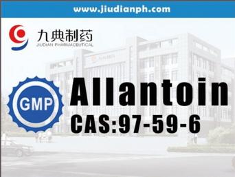 Allantoin GMP manufactuer CAS 97-59-6
