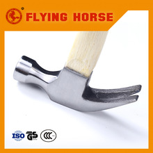 Heat-treatment finishing polish claw hammer