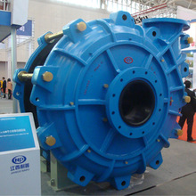 gold mining machine slurry pump/ feed pump