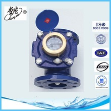 flange water meter Large Cabiber Digital Domestic Woltman Cold Water Meter