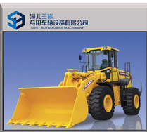 Low price XCMG 6 Ton Front Wheel loader LW600FN, 3.5 cubic bucket