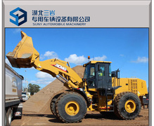 High quality XCMG 8 Ton Front Wheel loader LW800K, 4.5 cubic bucket