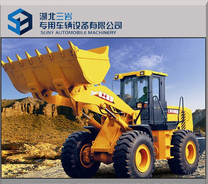 High quality XCMG 5 Ton Front Wheel loader LW500FN, 3 cubic bucket
