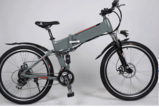 New style electric sport bike 250W Brushless,Hot sale 250w folding e-bike Foldable e-bike