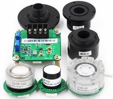 Split toxic O2 gas detection module