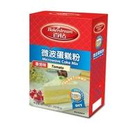 Microwave Cake Mix (tomato)