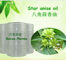 Hot sale Star anise essential oil from Illicium vernum