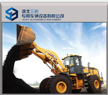 High quality XCMG Coal Wheel loader LW700KN with 7T loading capacity, 4 cubic bucket